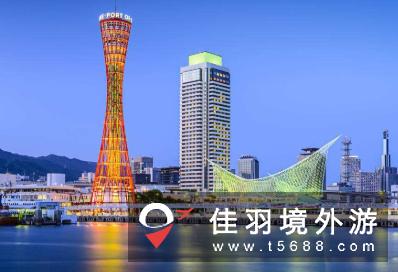 第一次去日本旅游,先去哪里最好?