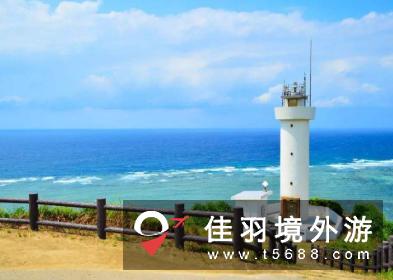 日本冲绳旅游攻略
